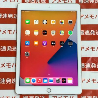 iPad Pro 9.7インチ SoftBank版SIMフリー 128GB MLQ52J/A A1674