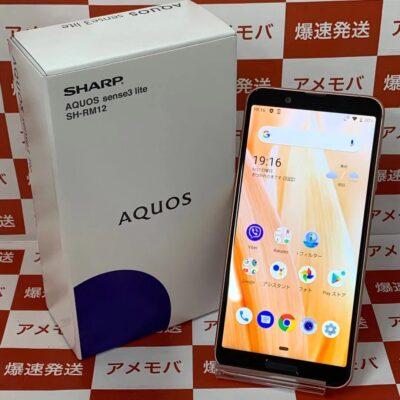 AQUOS sense3 lite SH-RM12 SIMフリー 64GB 楽天版
