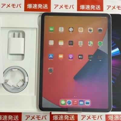 iPad Pro 11インチ 第3世代 SoftBank版SIMフリー 256GB MHW83J/A A2459