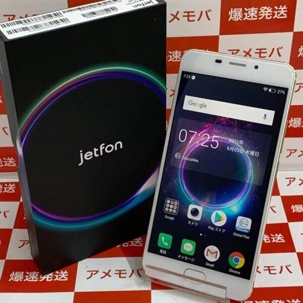 jetfon G1701 SIMフリー 64GB ゴールド-正面