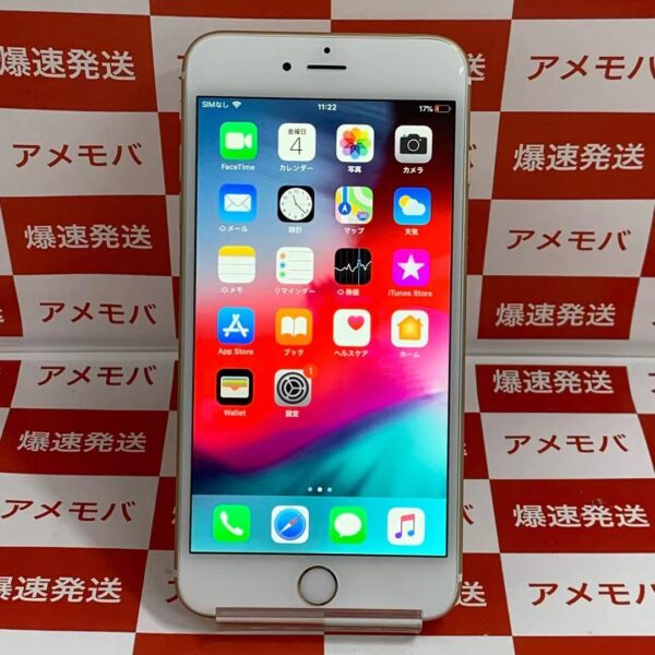 iPhone6 Plus docomo 128GB NGAF2J/A A1524-正面