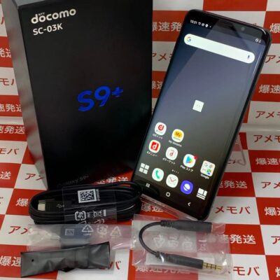 Galaxy S9+ SC-03K docomo 64GB SIMロック解除済み