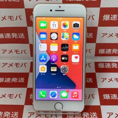 iPhone7 Apple版SIMフリー 256GB MNCT2J/A A1779