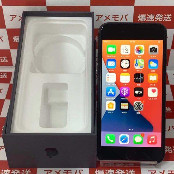 iPhone8 au版SIMフリー 64GB NQ782J/A A1906-正面