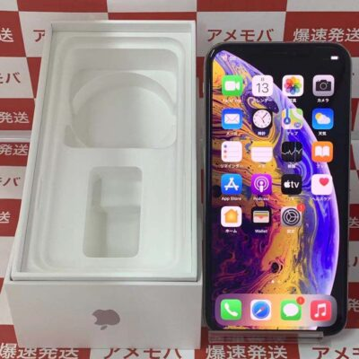 iPhoneXS au版SIMフリー 256GB MTE12J/A A2098