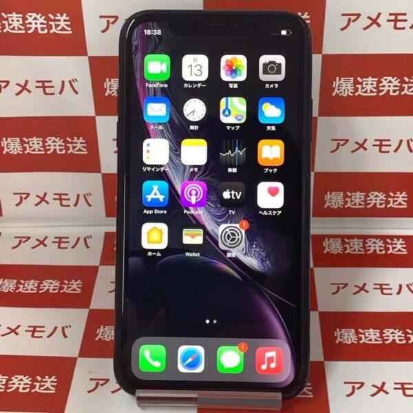 iPhoneXR UQmobile版SIMフリー 256GB MT0V2J/A A2106-正面
