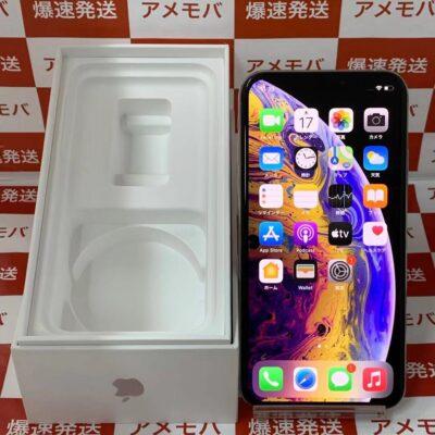 iPhoneXS docomo版SIMフリー 64GB MTAX2J/A A2098