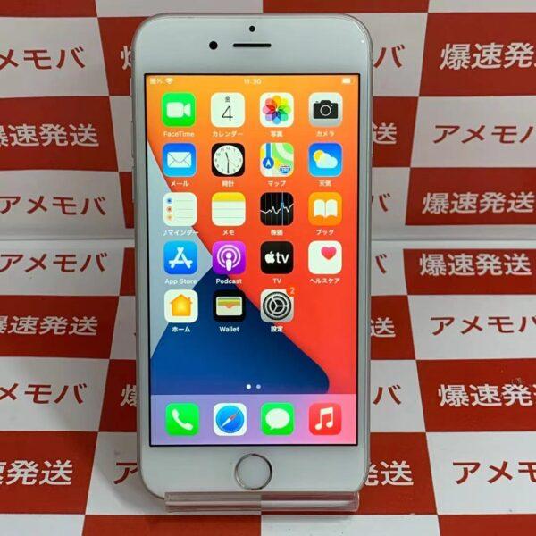 iPhone6s Y!mobile版SIMフリー 128GB MKQU2J/A A1688-正面