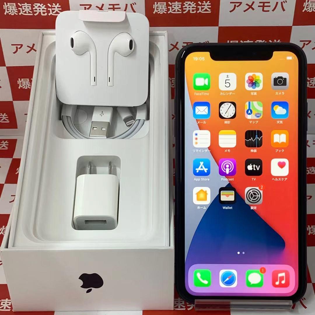 iPhone 11 256GB au [ブラック]