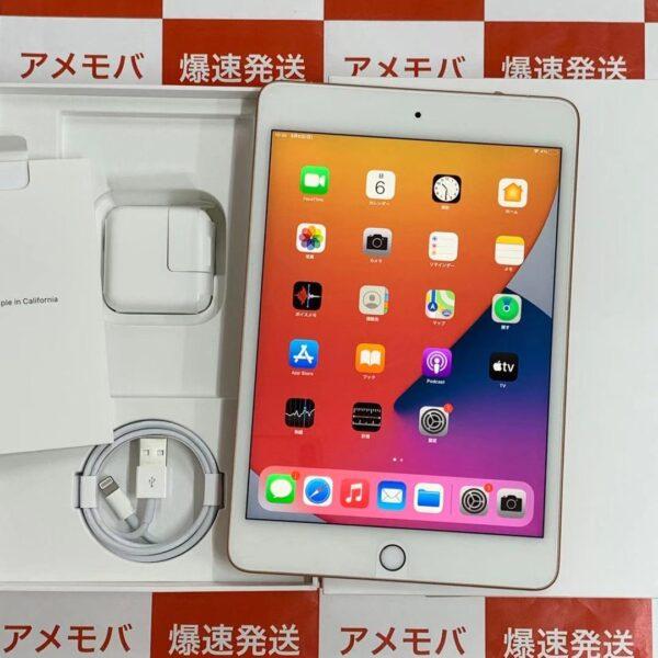 iPad mini 5 au版SIMフリー 256GB MUXE2J/A A2124-正面