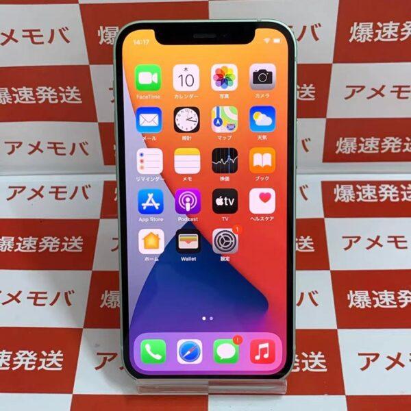 iPhone12 mini Apple版SIMフリー 128GB MGDQ3J/A A2398-正面