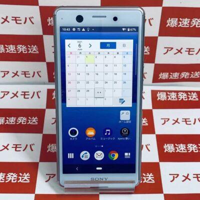 Xperia Ace SO-02L docomo 64GB SIMロック解除済み