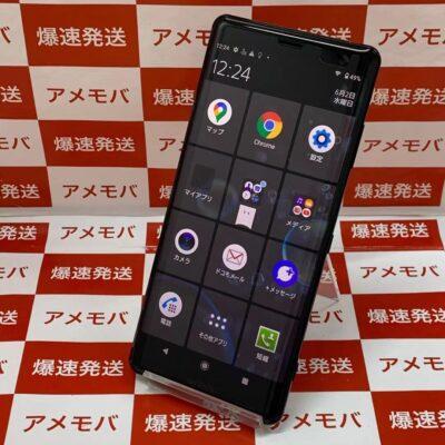 Xperia XZ3 SO-01L docomo 64GB SIMロック解除済み