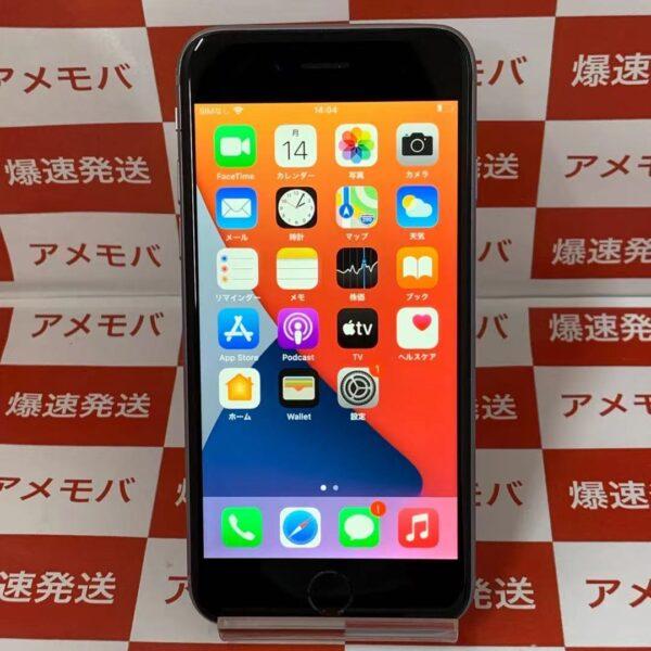 iPhone6s SoftBank版SIMフリー 128GB MKQT2J/A A1688-正面