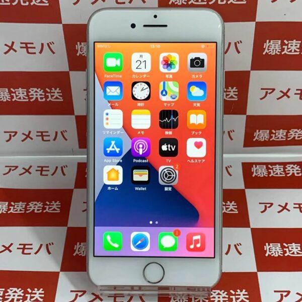 iPhone7 SoftBank版SIMフリー 32GB MNCF2J/A A1779-正面