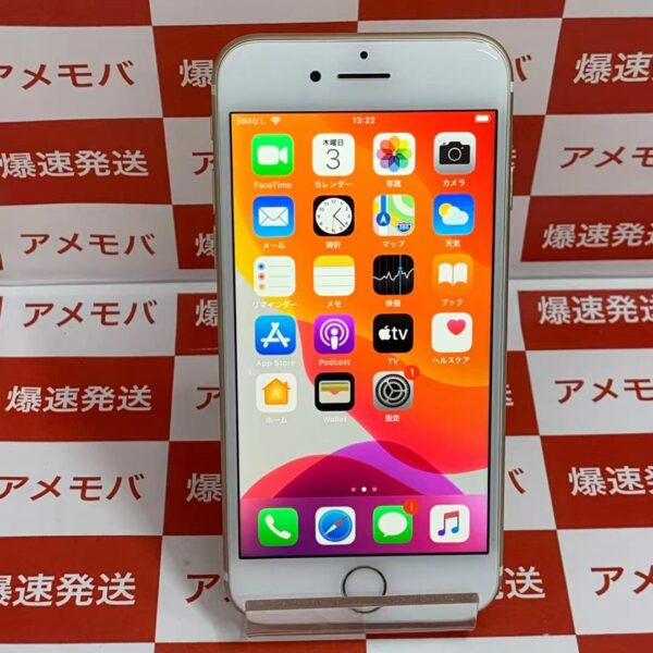 iPhone7 Apple版SIMフリー 32GB MNCG2J/A A1779-正面