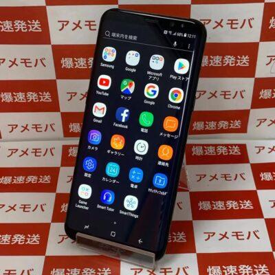 Galaxy S8+ SIMフリー 64GB SM-G955FD