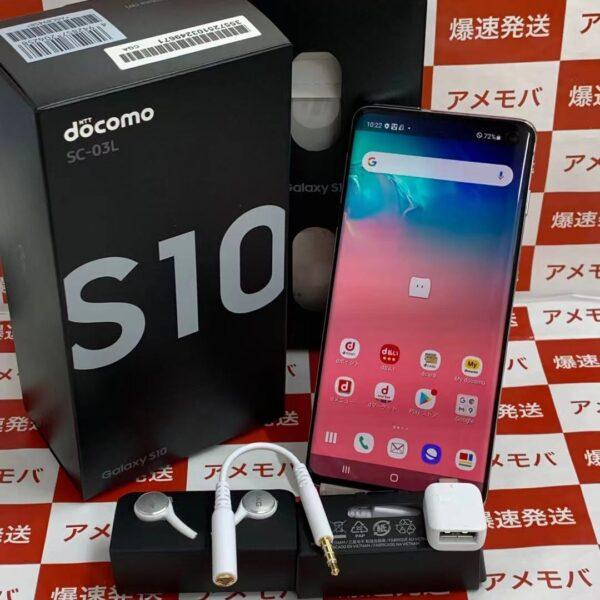 Galaxy S10 SC-03L docomo 128GB SIMロック解除済み-正面