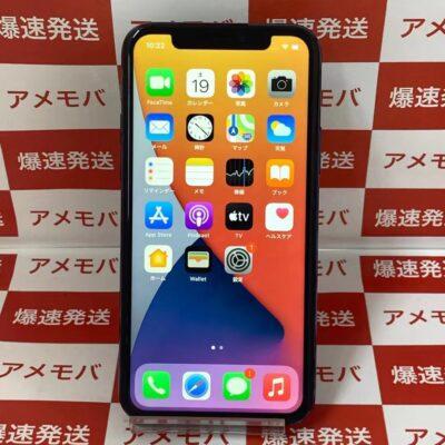 iPhone11 Pro SoftBank版SIMフリー 256GB MWCC2J/A A
