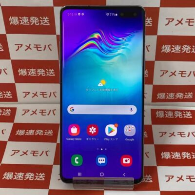 Galaxy S10 SIMフリー 128GB SM-G977N
