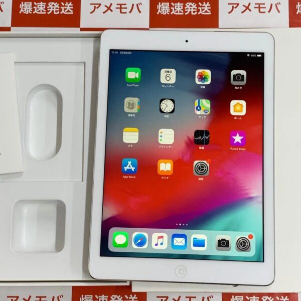 iPad Air 第1世代 Wi-Fiモデル 32GB MD789J/A A1474-正面