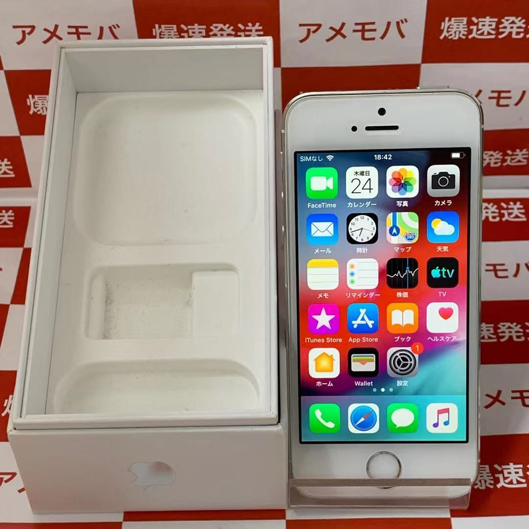 iPhone 5s 16GB au [シルバー]