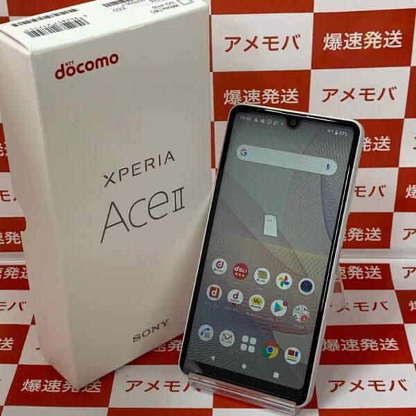 Xperia Ace II SO-41B docomo 64GB SIMロック解除済み-正面
