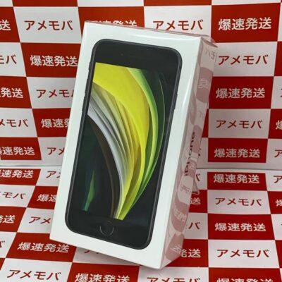 iPhoneSE 第2世代 SoftBank版SIMフリー 128GB MXD02J/A A2296