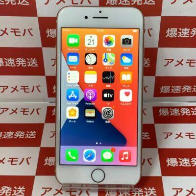iPhone8 au版SIMフリー 256GB NQ862J/A A1906