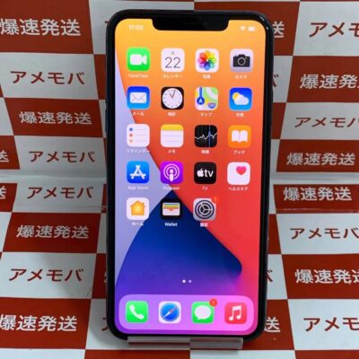 iPhone11 Pro Max docomo版SIMフリー 256GB MWHM2J/A A2218