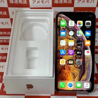 iPhoneXS Max docomo版SIMフリー 64GB MT6T2J/A A2102