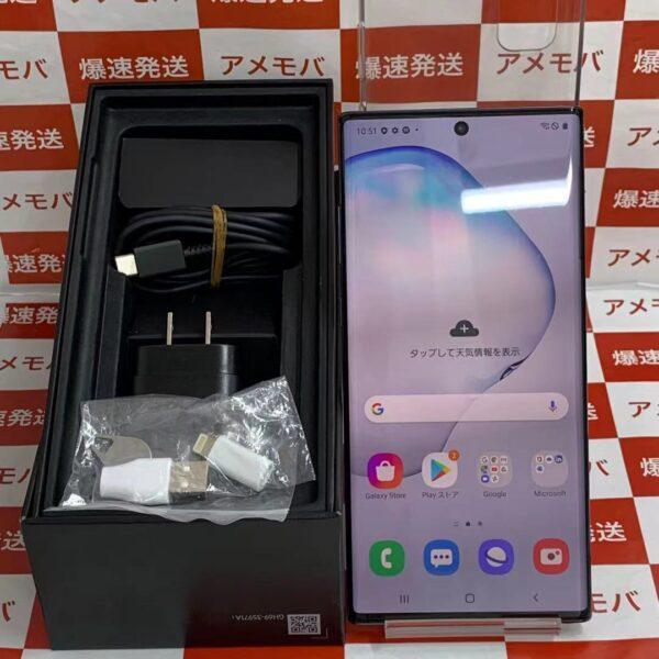Galaxy Note10+ 楽天モバイル版SIMフリー 256GB SM-N975C-正面