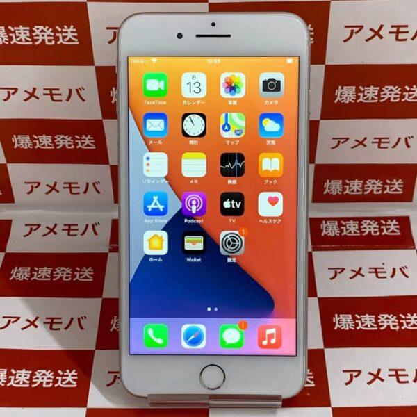 iPhone8 Plus SoftBank版SIMフリー 256GB MQ9P2J/A A1898-正面