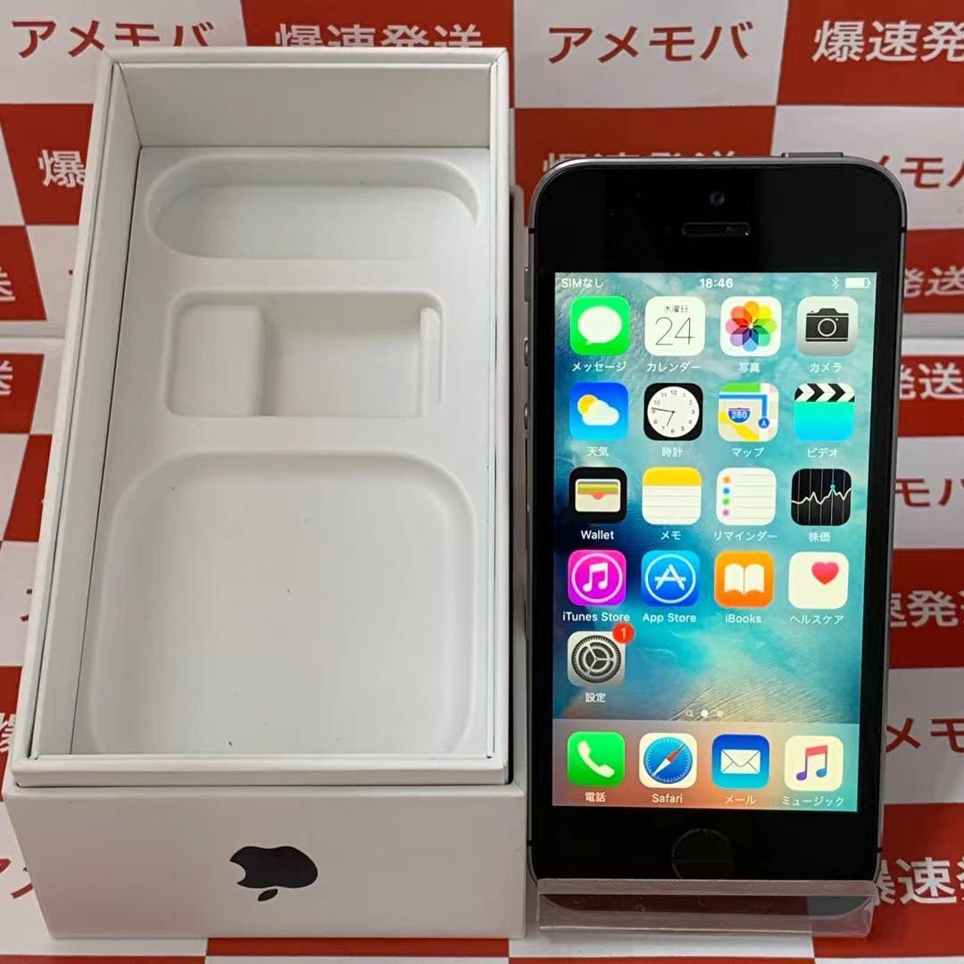 iPhone 5s 16GB au [スペースグレイ]