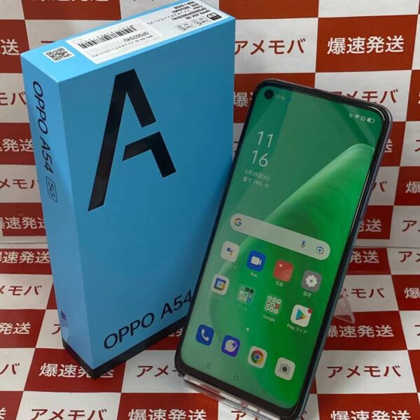 OPPO A54 5G UQmobile 64GB SIMロック解除済み-正面
