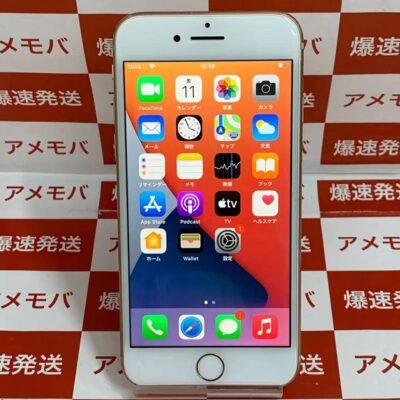 iPhone8 SoftBank版SIMフリー 256GB MQ862J/A A1906