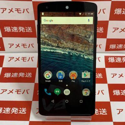 Nexus 5 Y!mobile 32GB SIMロック解除済み