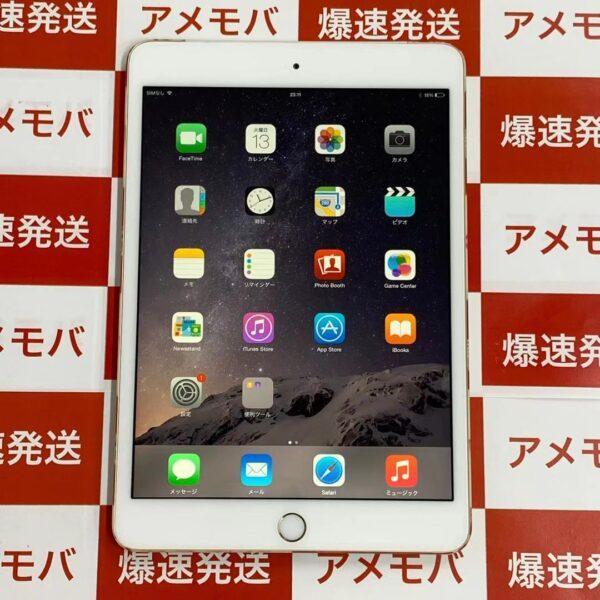 iPad mini 3 docomo 64GB MGYN2J/A A1600-正面
