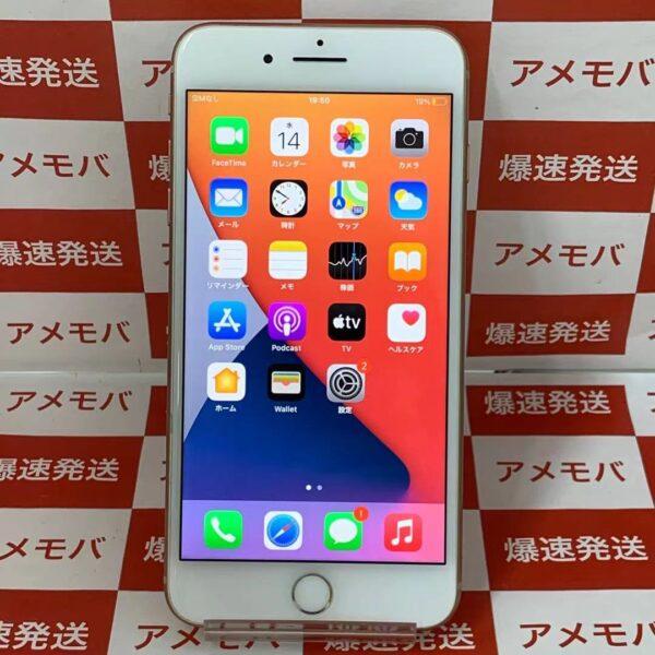 iPhone8 Plus 海外版SIMフリー 64GB MQ8U2LL/A A1897-正面