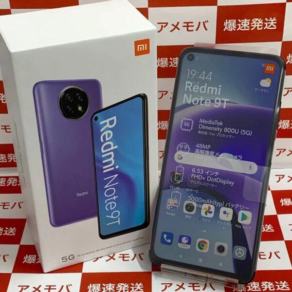 Redmi Note 9T SoftBank 64GB A001XM 正面