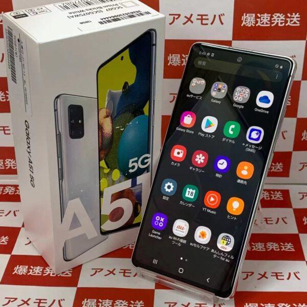 Galaxy A51 5G SCG07 au 128GB SIMロック解除済み-正面