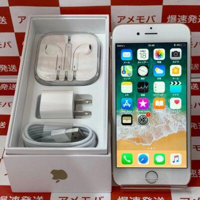 iPhone6s UQmobile版SIMフリー 32GB MN112J/A A1688