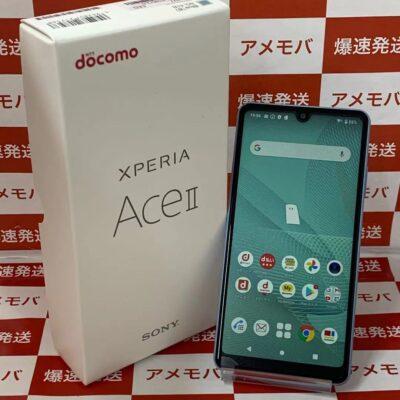 Xperia Ace II SO-41B docomo 64GB SIMロック解除済み