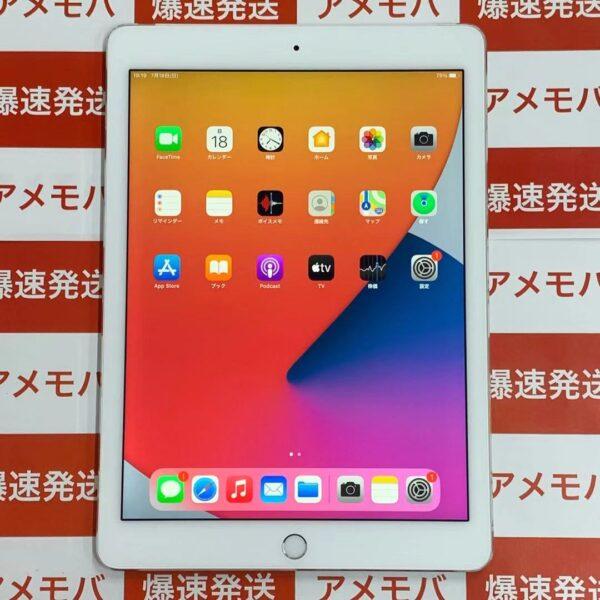 iPad Air 第2世代 docomo 32GB MNVQ2J/A A1567-正面