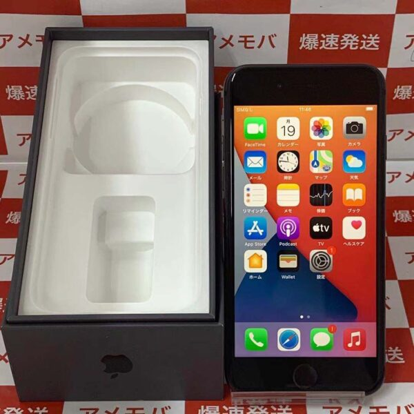 iPhone8 SoftBank版SIMフリー 256GB MQ842J/A A1906 美品-正面