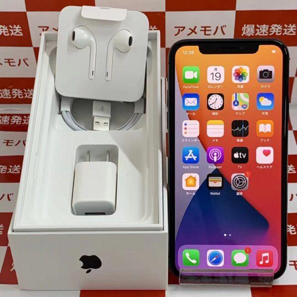 iPhoneX docomo版SIMフリー 64GB MQAX2J/A A1902 極美品 フルセット-正面