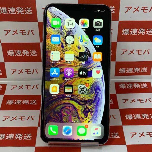 iPhoneXS Max Apple版SIMフリー 256GB MT6V2J/A A2102-正面
