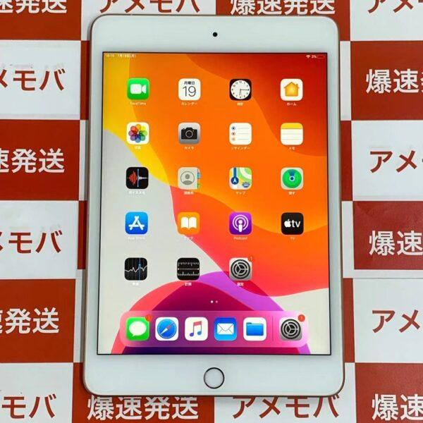 iPad mini 5 SoftBank版SIMフリー 64GB MUX72J/A A2124-正面