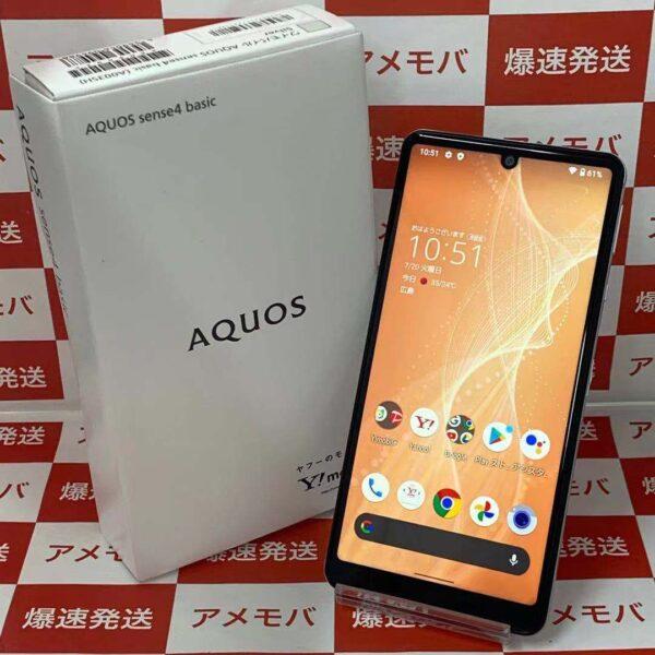 AQUOS sense4 basic Y!mobile 64GB A003SH SIMロック解除済み 正面