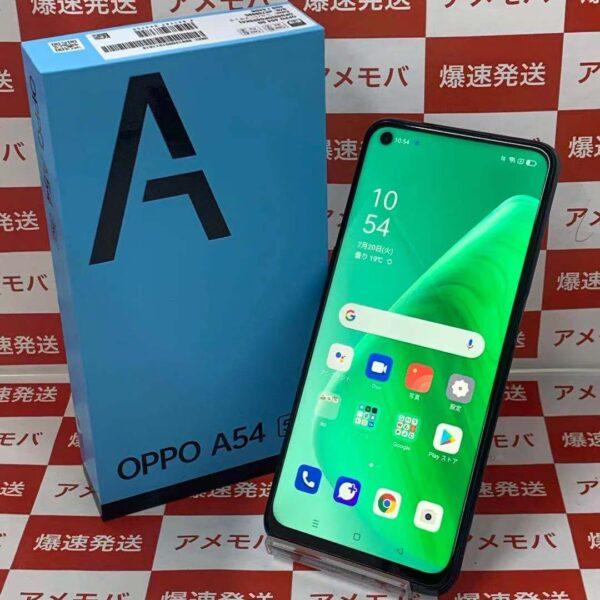 OPPO A54 5G OPG02 au 64GB SIMロック解除済み 新品同様品正面